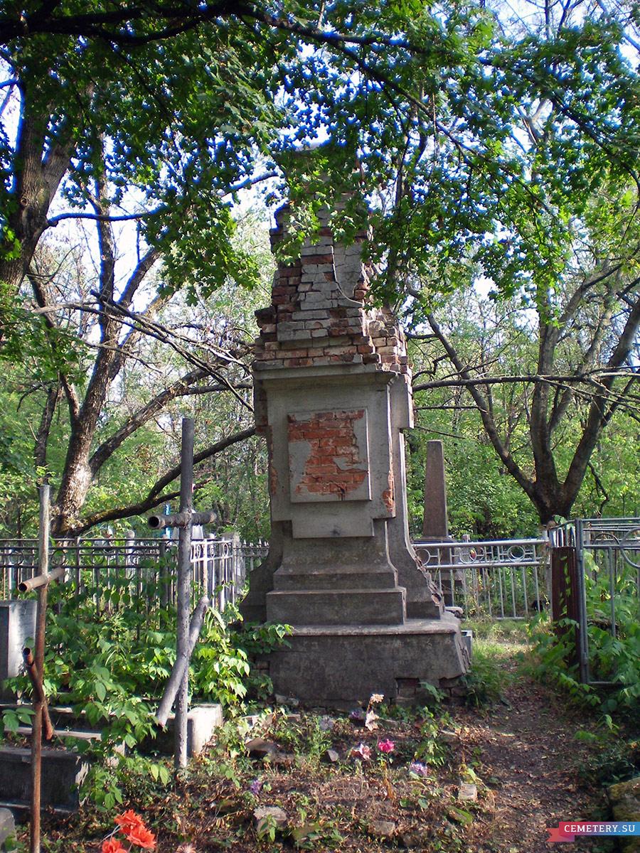 Старое кладбище Таганрога. Стела
