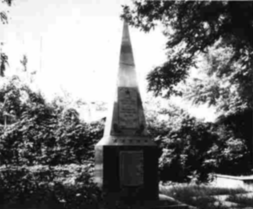 Старое кладбище Таганрога. Братское захоронение ВОВ (1941-1945)