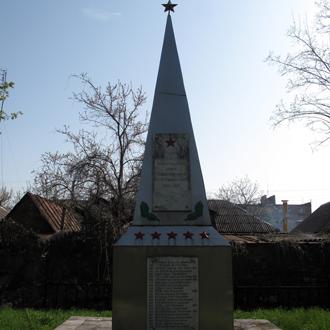 Братское захоронение ВОВ (1941-1945)