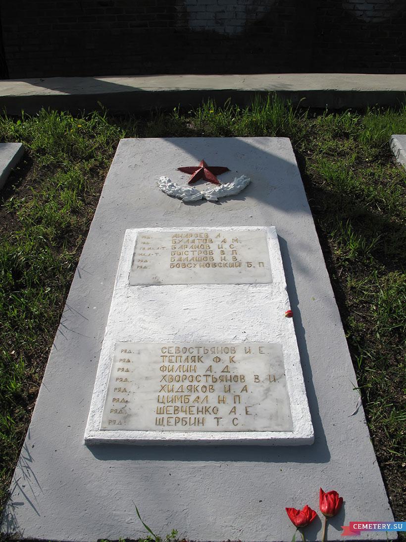 Старое кладбище Таганрога. Братское захоронение ВОВ (1941-1945), мемориал