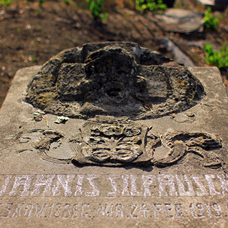 Старое кладбище Таганрога. Janis Silpausch