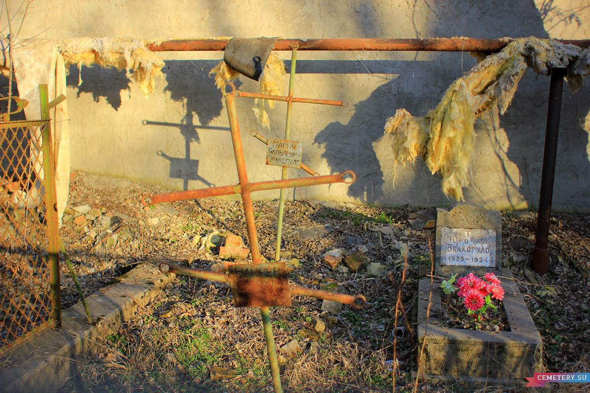 Старое кладбище Таганрога. Вракопуло Ю.