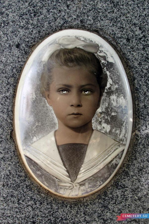 Старое кладбище Таганрога: Бондарева Ольга