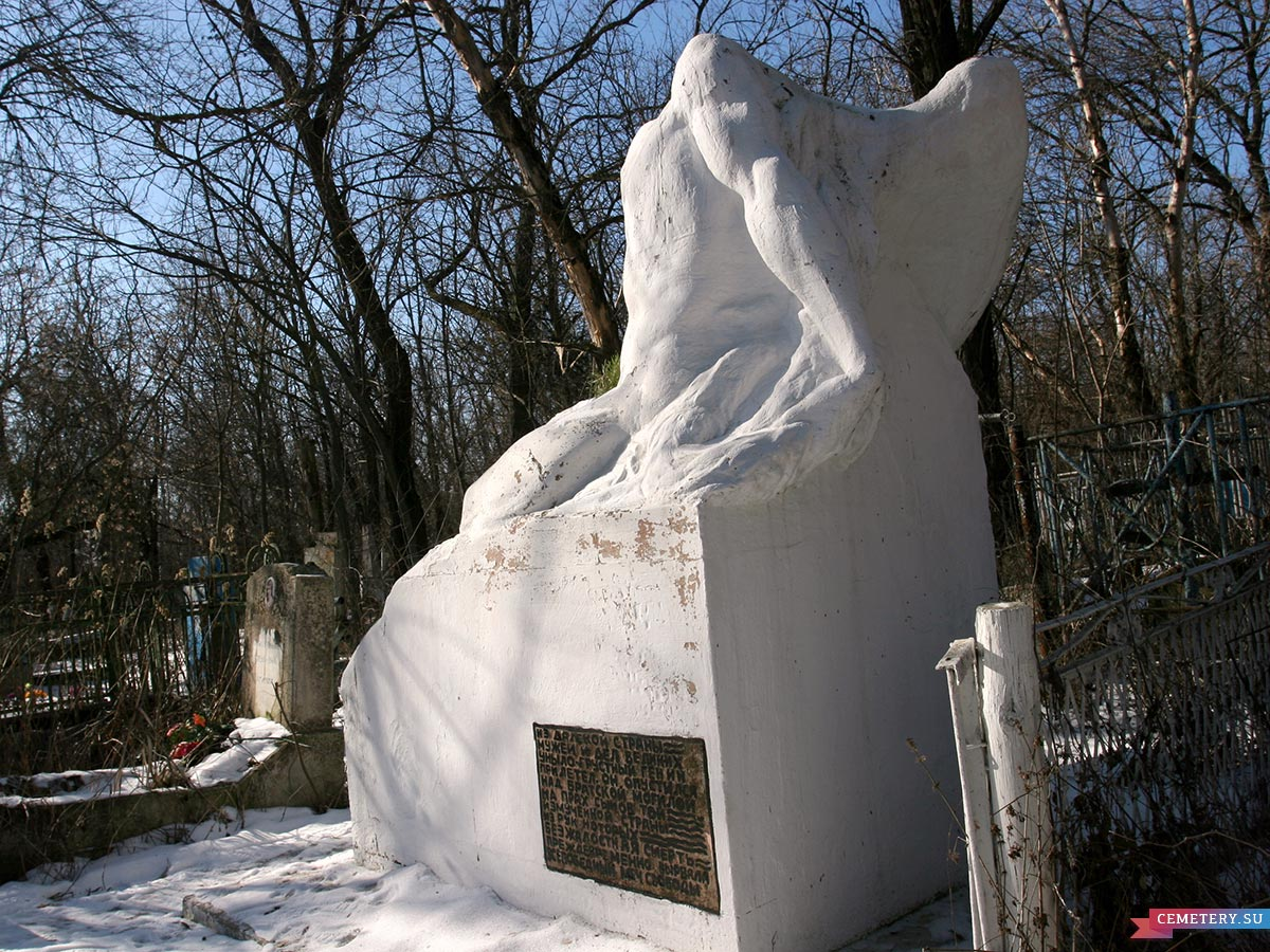 Старое кладбище Таганрога. Ангел-воин