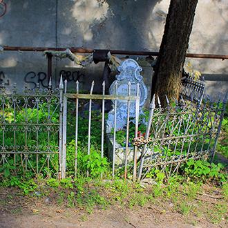 Старое кладбище Таганрога. Протоиерей Овчаренко, Гречина Е. П.