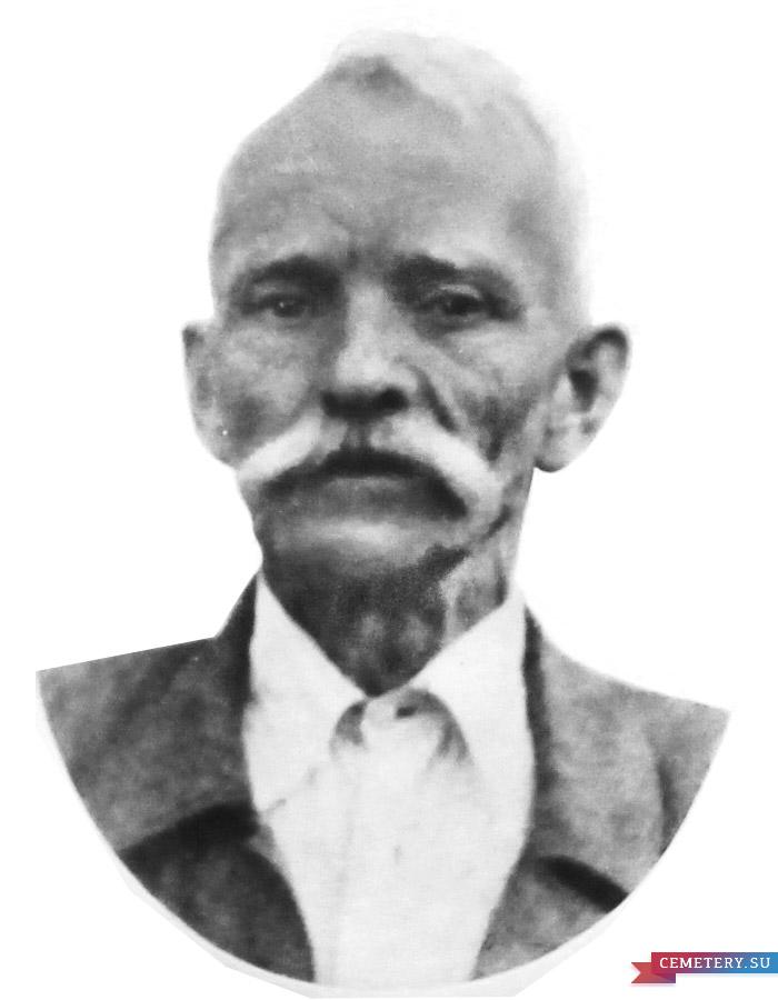 Старое кладбище Таганрога: Фетисов Василий Георгиевич (1886-11-26—1958-05-31)