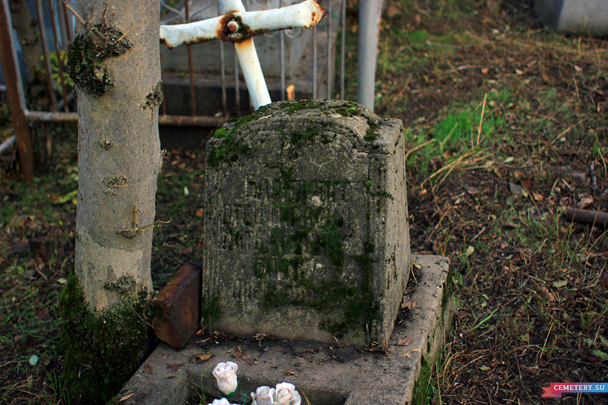 Старое кладбище Таганрога. Участок Барбариго-Митилинео