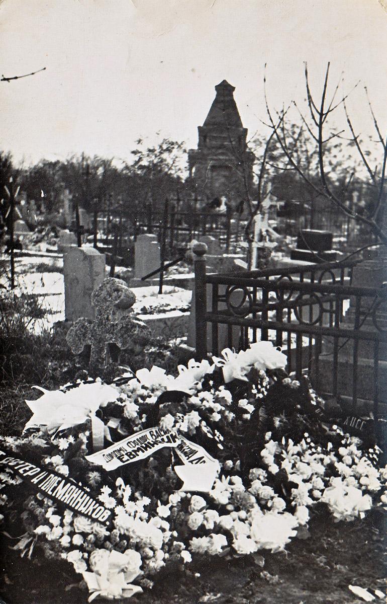 Старое кладбище Таганрога. Участок Яхненко