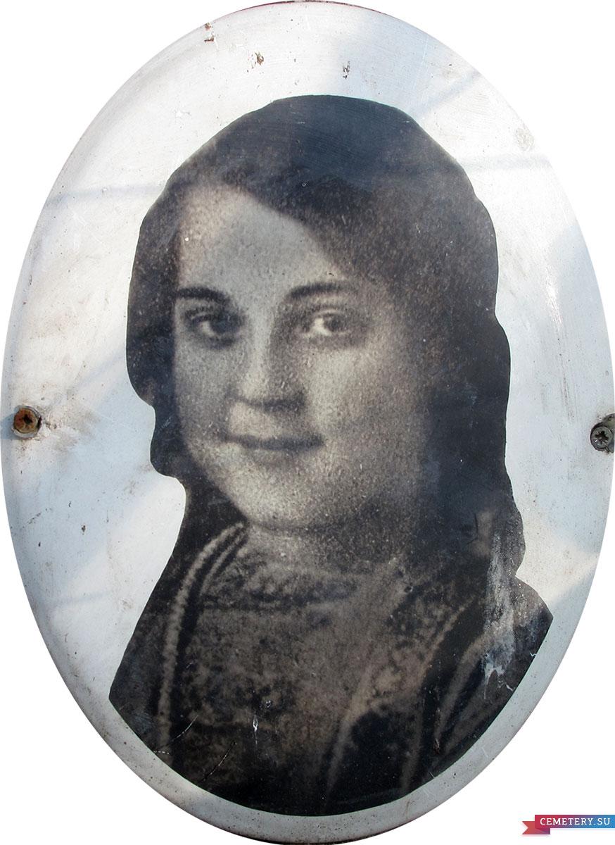 Старое кладбище Таганрога: Ольга Михайловна Лейбензон