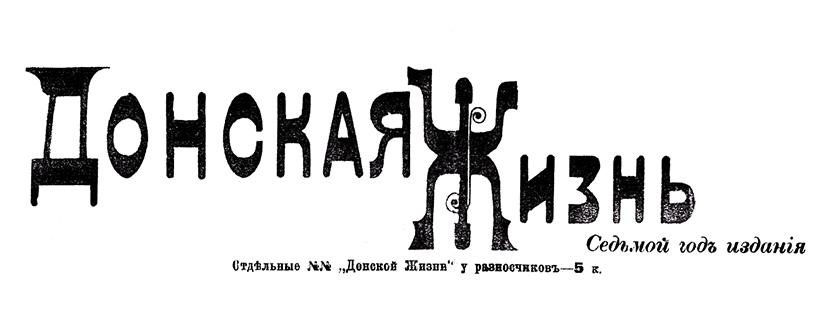 Продажа памятников в Новочеркасске от Онисима Штыки