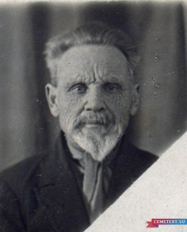 Старое кладбище Таганрога: Иванов Николай Иванович