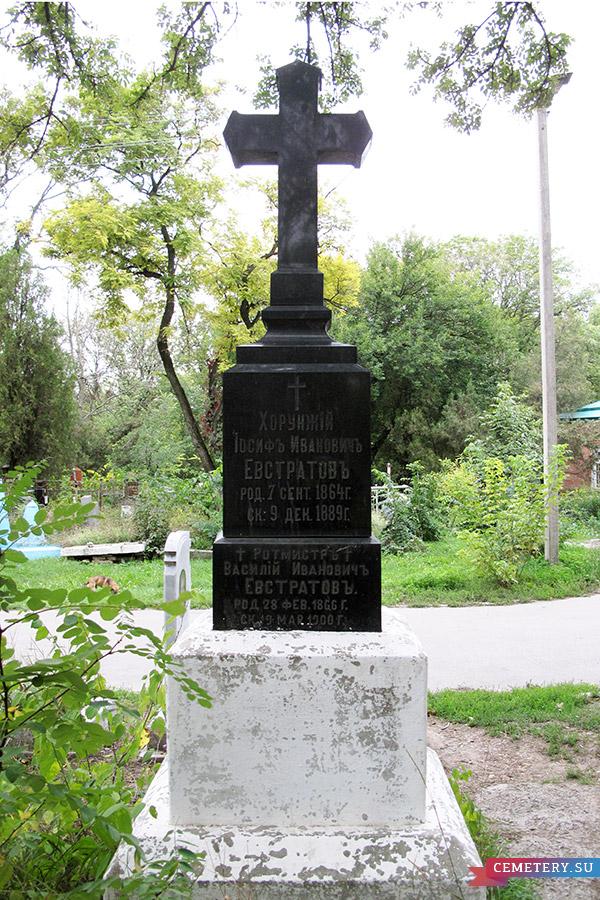 Старое кладбище Таганрога. Фамильное захоронение Евстратовых