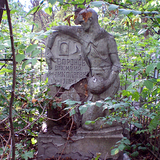 Старое кладбище Таганрога. Футболист Воронов
