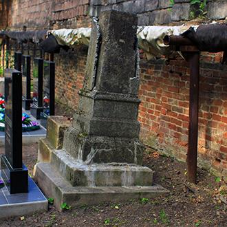 Старое кладбище Таганрога. Памятник без о/з рядом с Мартовицким
