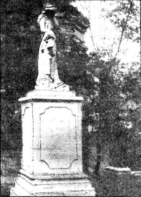 Старое кладбище Таганрога. М. И. Коресси