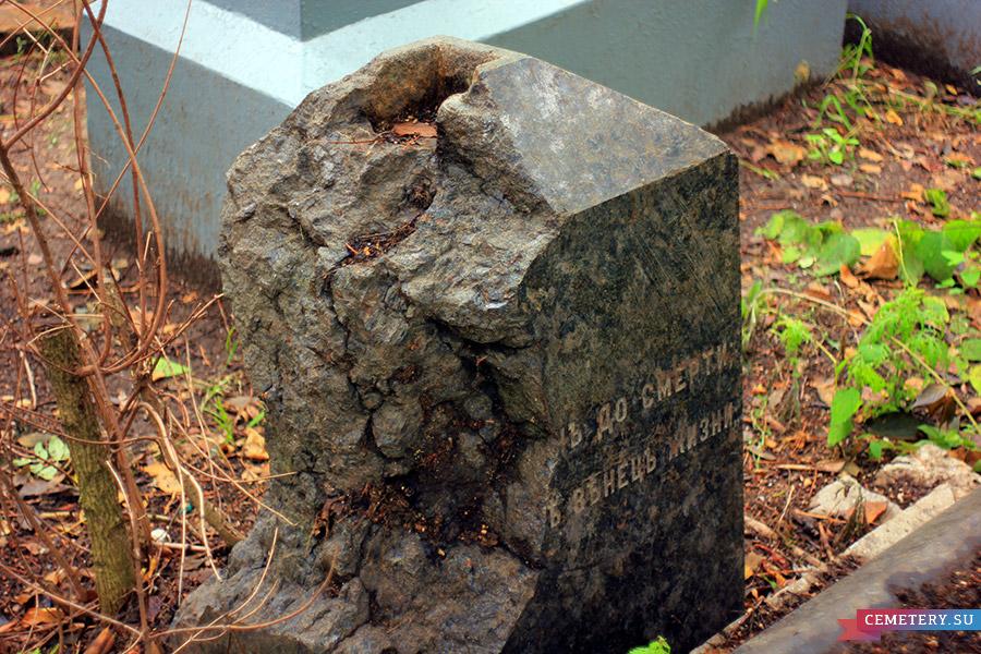Старое кладбище Таганрога. Комнено-Варваци Иван Егорович