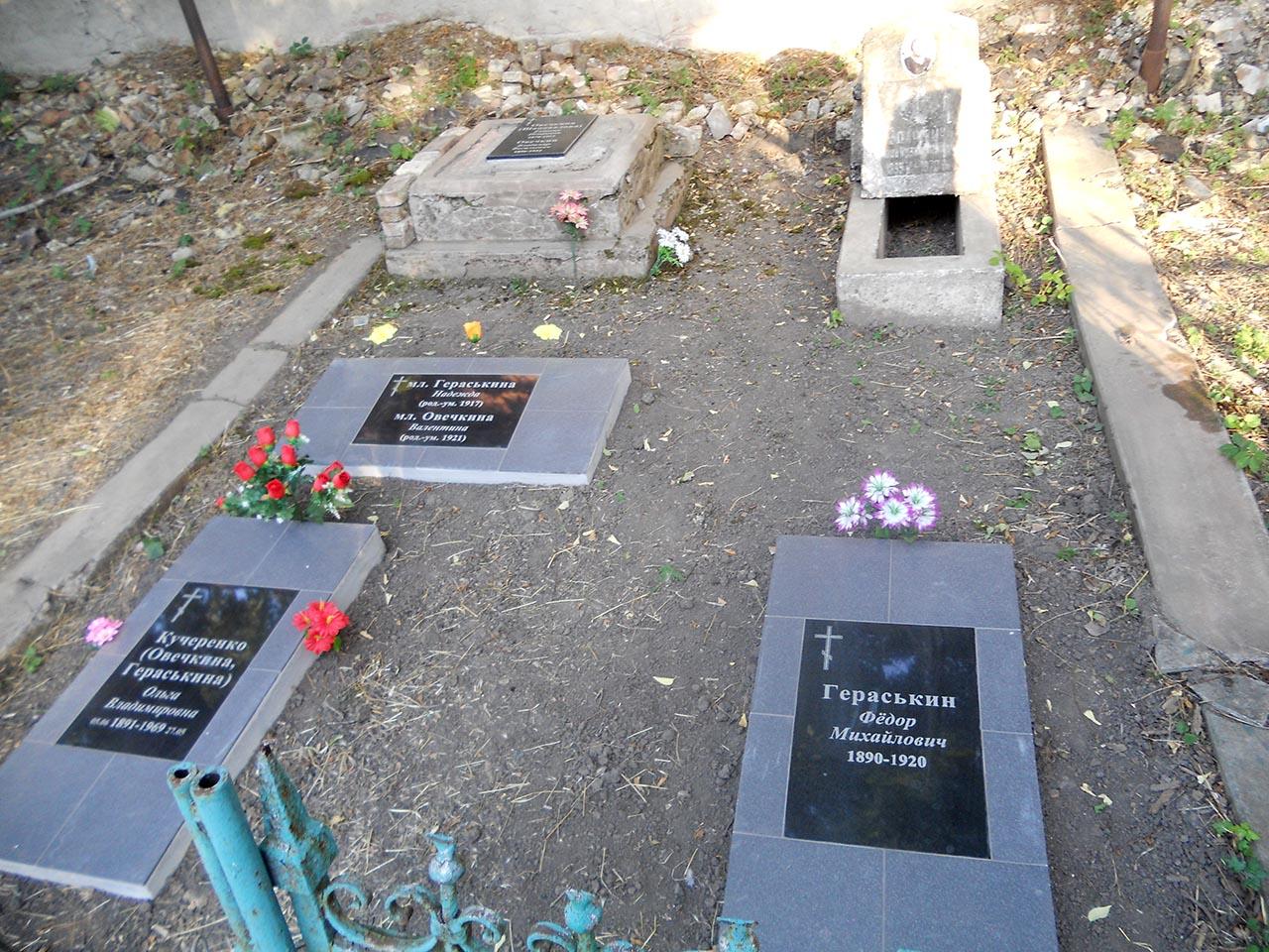 Старое кладбище Таганрога. Участок Овечкиных