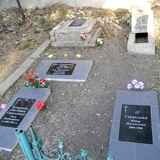Старое кладбище Таганрога, Участок Овечкиных