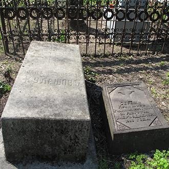 Старое кладбище Таганрога. Фамильный участок Кулешовых