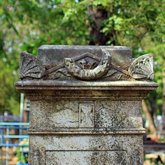 Старое кладбище Таганрога. Е. П. Скараманга