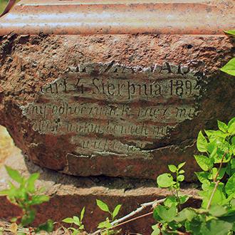 Старое кладбище Таганрога. Надгробие с польской эпитафией