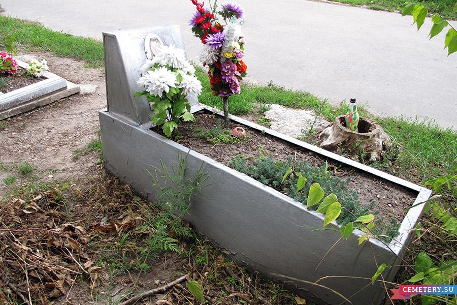 Старое кладбище Таганрога. Чеха Е. Ф.