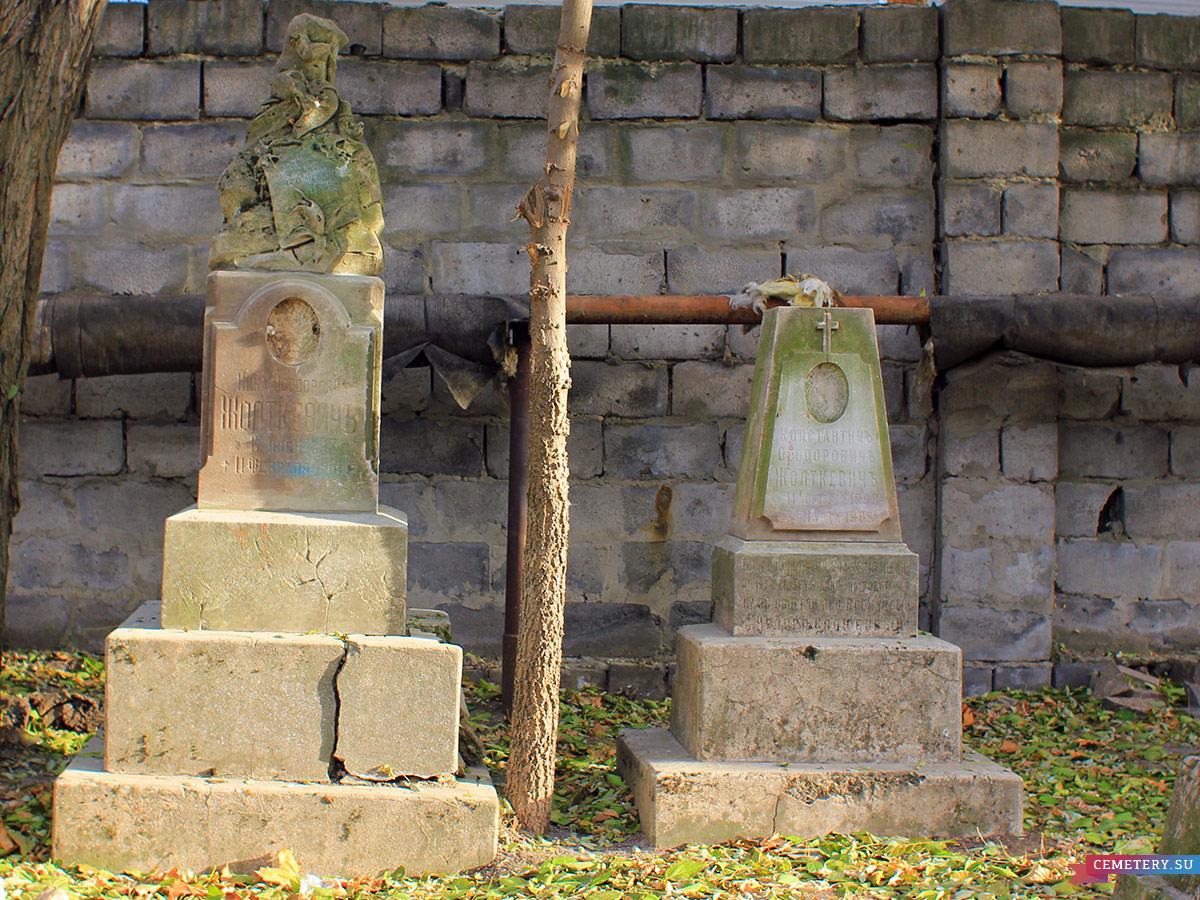 Старое кладбище Таганрога. Жолткевич К. Ф.