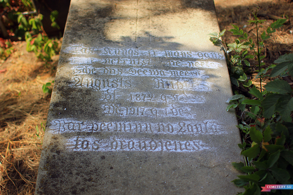 Старое кладбище Таганрога. Могила латыша с готическим шрифтом