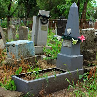 Старое кладбище Таганрога. А. В. Самбуров