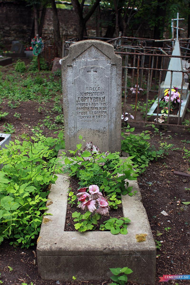 Старое кладбище Таганрога. В. К. Горгураки