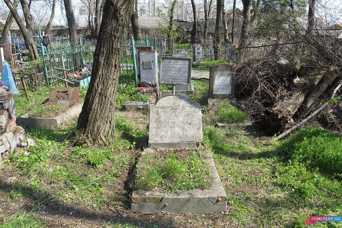 Старое кладбище Таганрога. Десять человек, расстрелянных фашистами 28 октября 1941 год