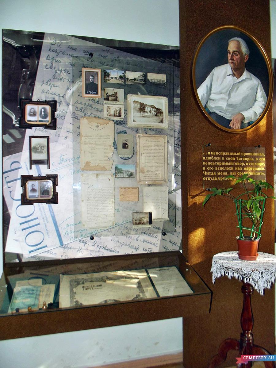 Старое кладбище Таганрога: Фрагмент экспозиции в доме-музее И. Д. Василенко
