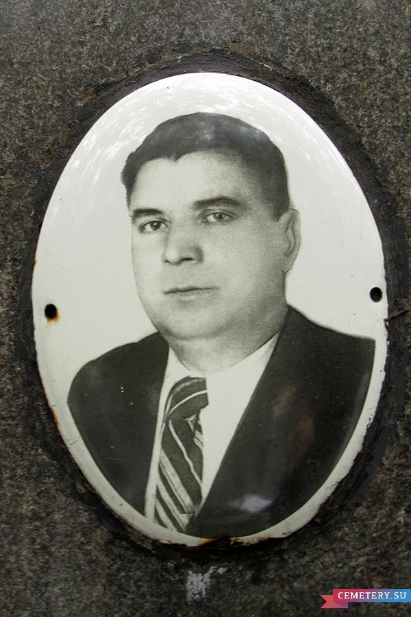 Старое кладбище Таганрога: Казин Сергей Павлович (1904-1951)