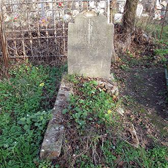 Старое кладбище Таганрога. Руденко М. К.