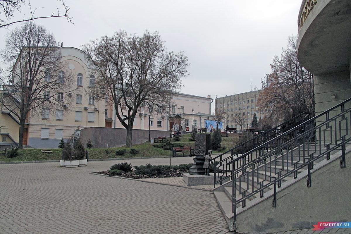 Старое кладбище Таганрога: Место, где находился дом семьи Молла