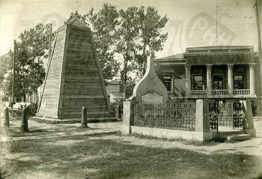 Старое кладбище Таганрога. Дышловой Трофим Иванович