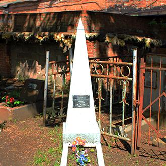 Старое кладбище Таганрога. Люстров А. М.