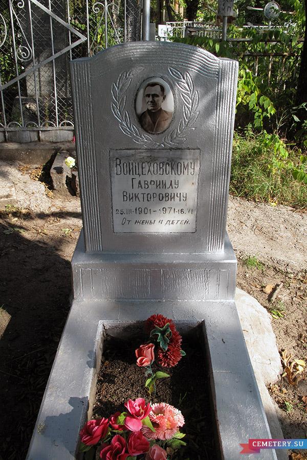 Старое кладбище Таганрога. Войцеховский Г. В.