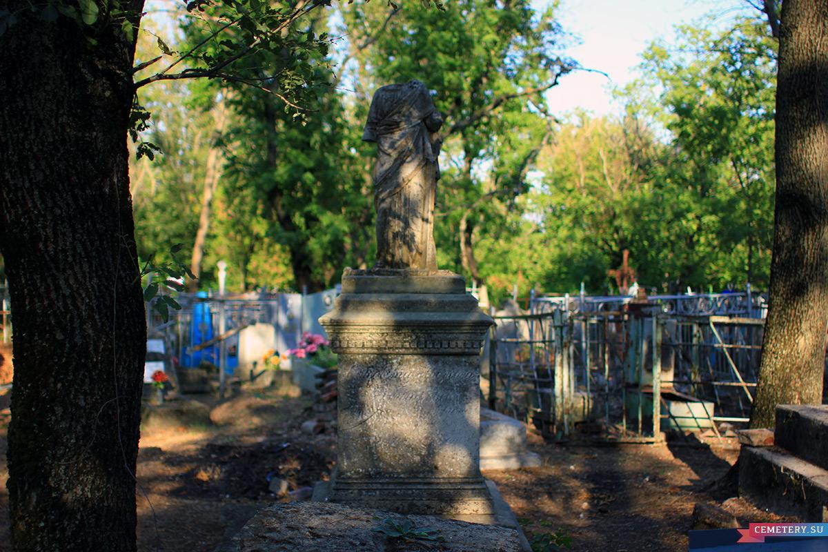 Старое кладбище Таганрога. Е. И. Дмитрова