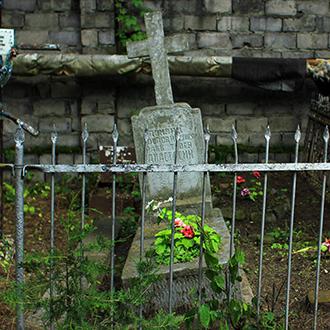 Старое кладбище Таганрога. Рабы Божьей Анастасии