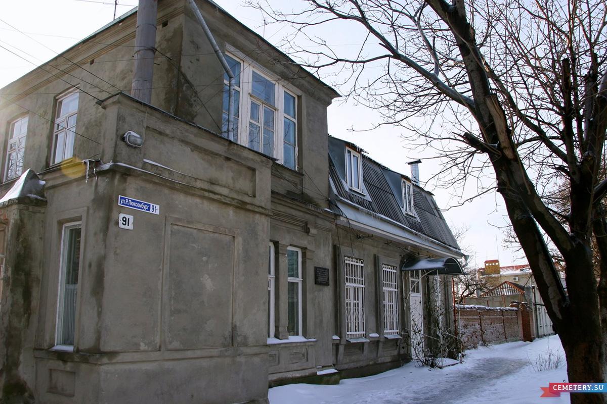 Старое кладбище Таганрога: Дом художницы С. И. Блонской