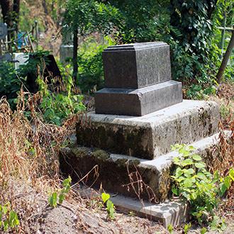 Старое кладбище Таганрога. Г. И. Эксакусто