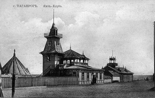 Старое кладбище Таганрога: Фото деревянной версии яхт-клуба