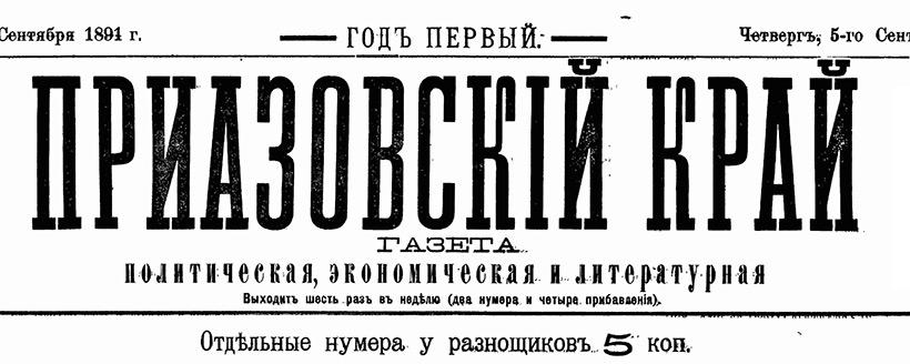 Николай Афанасьевич Перестиани