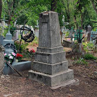 Старое кладбище Таганрога. Д. М. Маропуло