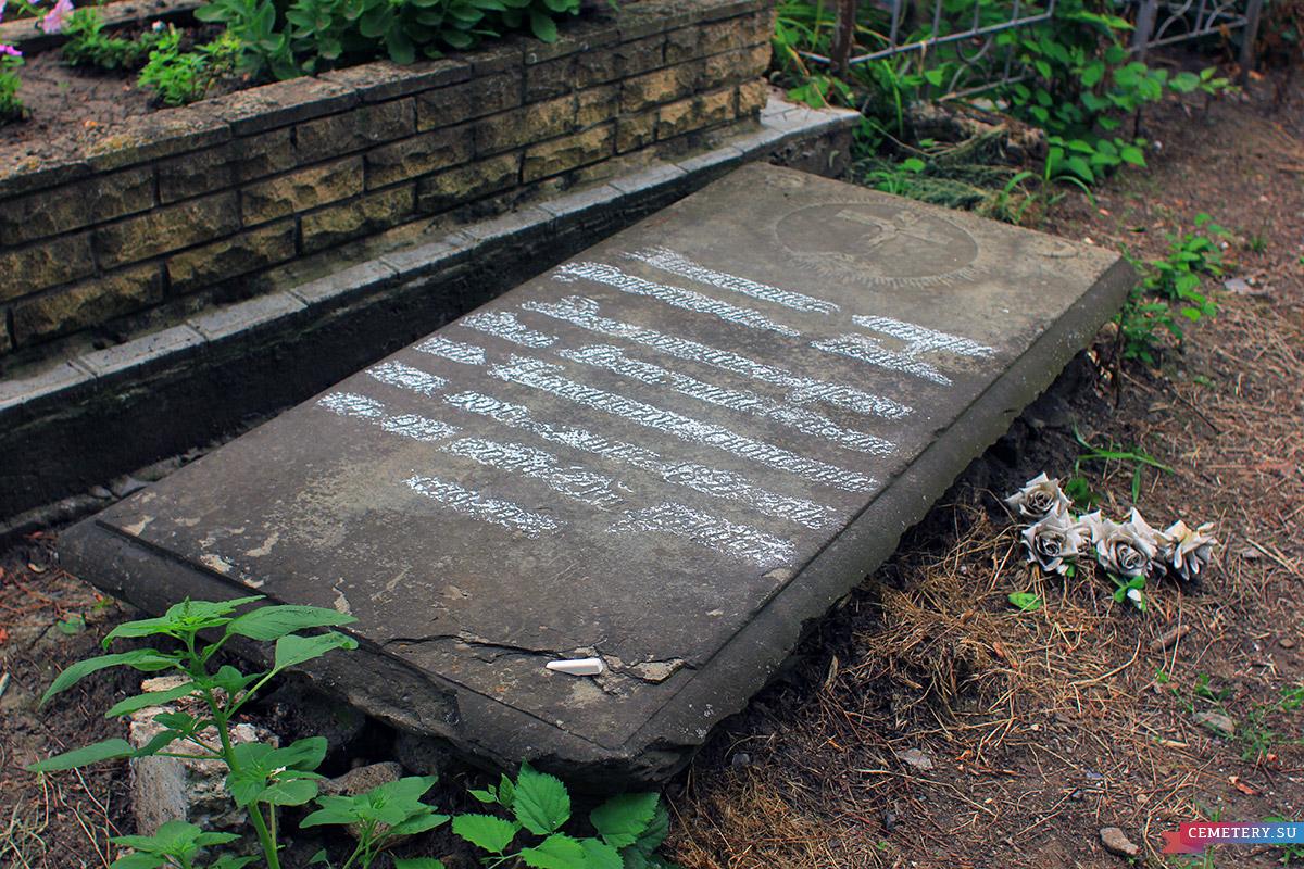 Старое кладбище Таганрога. Полковница Елизавета Иловайская