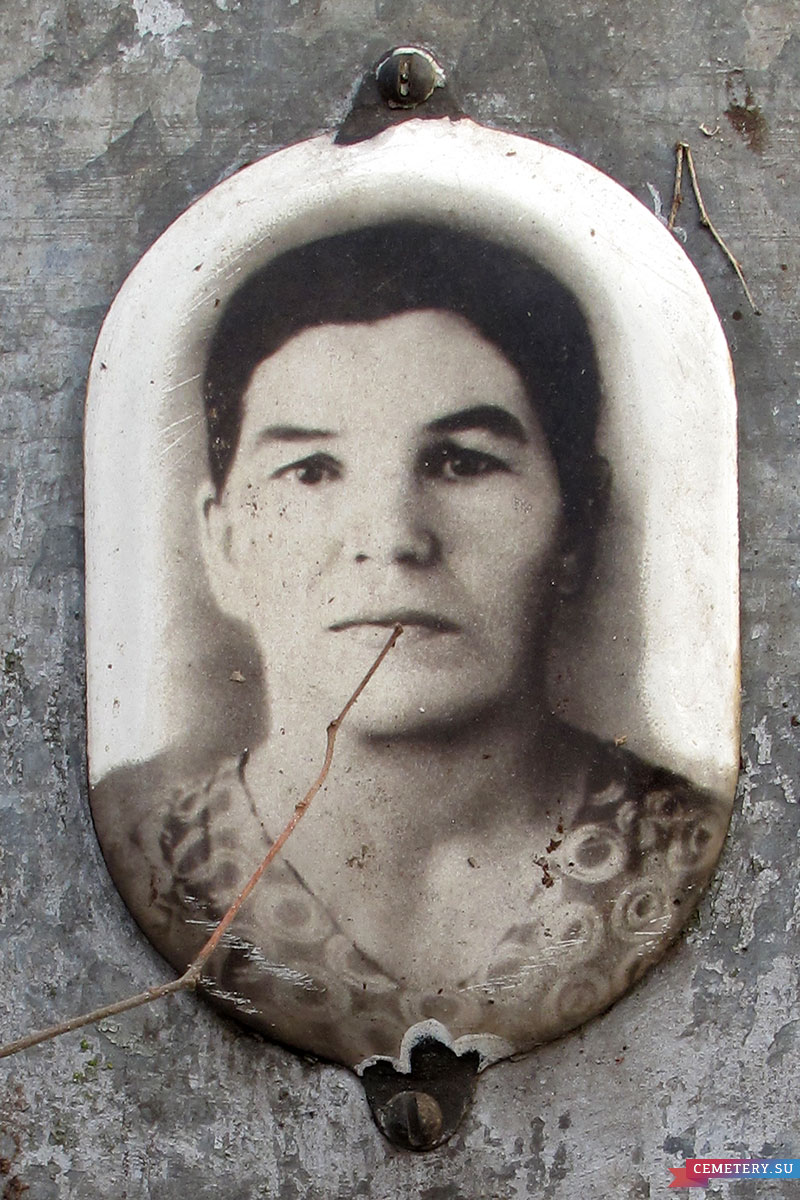 Старое кладбище Таганрога: Король Прасковья Николаевна (1903-1970)