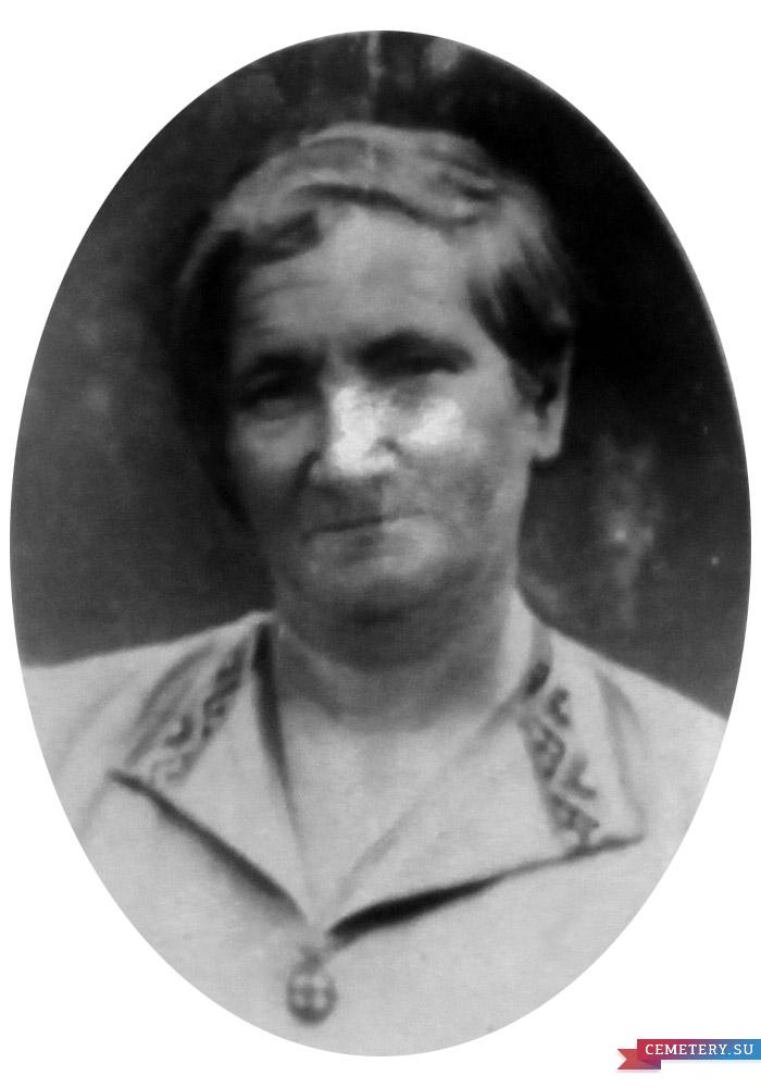 Старое кладбище Таганрога: Фетисова Анастасия Александровна (1890-04-24—1963-03-25)