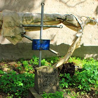 Старое кладбище Таганрога. Плужников А. Ф.