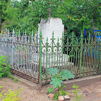 Старое кладбище Таганрога. П. М. Гаврилова